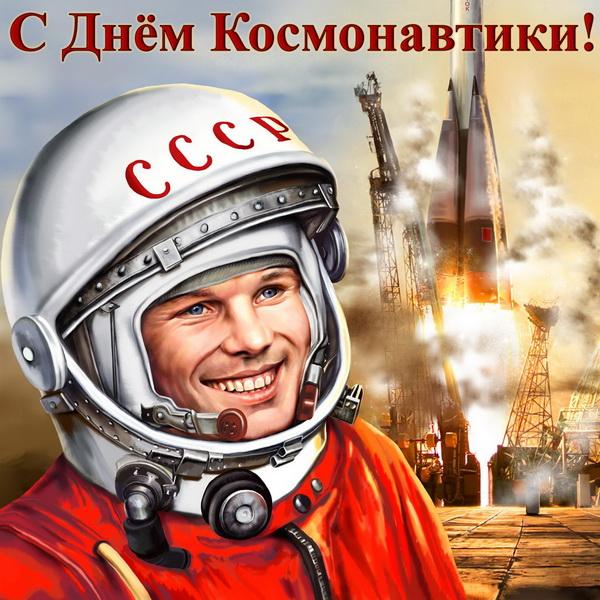 Короткое поздравление с Днем авиации и космонавтики