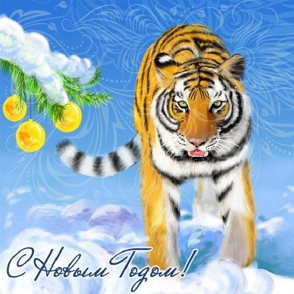 Картинка на Новый год Тигра