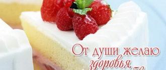 Пожелание на день рождения крестнику в прозе