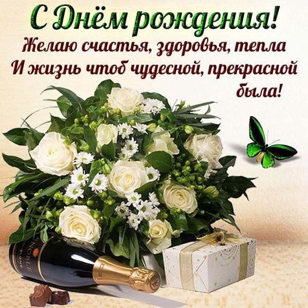 Пожелание на день рождения крестной от крестника