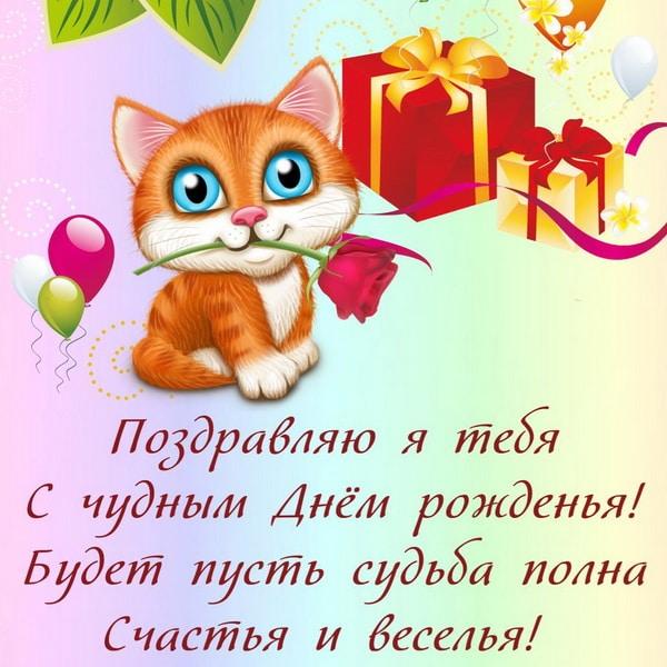 Пожелание на день рождения внучке от бабушки и дедушки