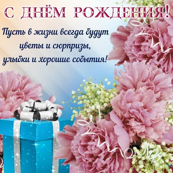 Поздравление с днем рождения крестной своими словами